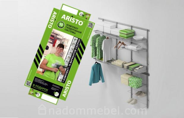 Комплекты ARISTO